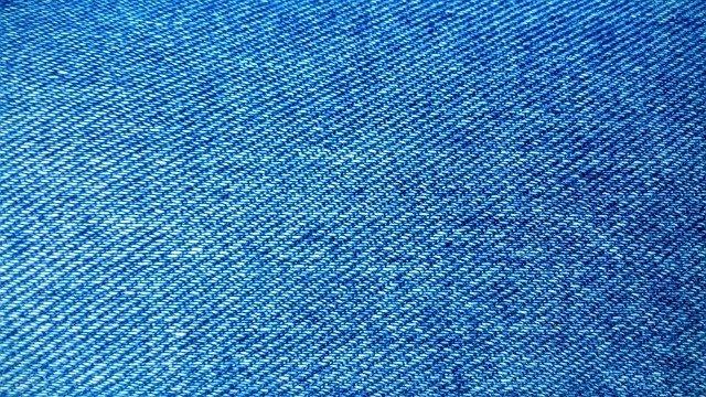 Quelle est la matière du jean ?